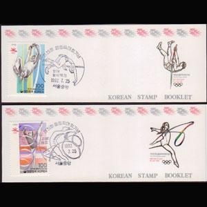 KOREA 1992 - Scott# 1679A-80A Booklet-Olympics Set of 2 NH