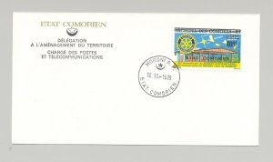 Comoros 1975 Rotary, Maps o/p Etat Comorien 1v on FDC