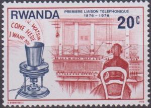 Rwanda #746 MNH VF (ST1129)