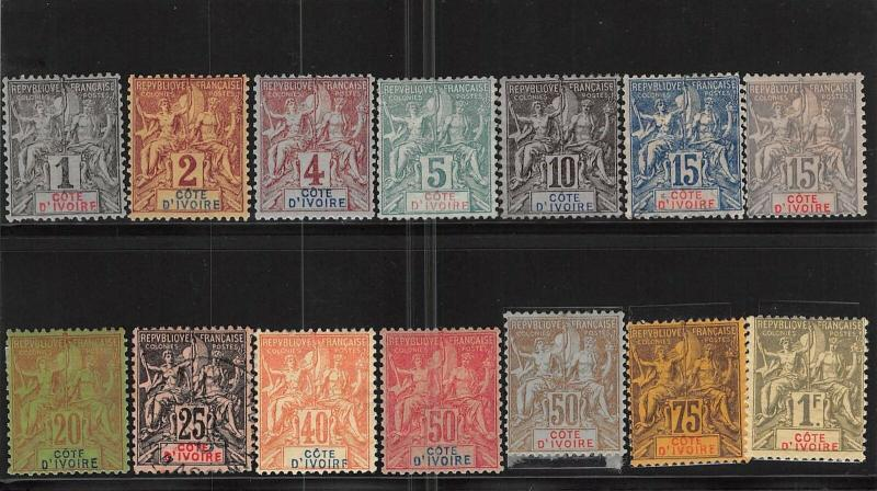Lot of 29 Ivory Coast Côte d'Ivoire Mixed Condition Stamps Range #1-33 #138151 X