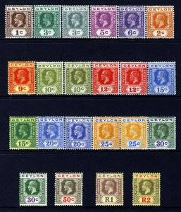 CEYLON King George V 1921-32 Definitive Part Set SG 338 to SG 355 MINT