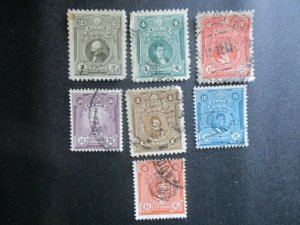 Peru, & Stamps, used