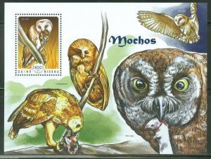 GUINEA BISSAU  2014 OWLS   SOUVENIR  SHEET MINT  NH