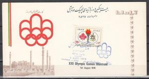 Persia, Scott cat. 1906. Montreal Olympics issue on a First day card.