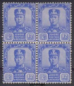 1940 Malaya Johore 12c Ultramarine, SG 114, MUH/MH