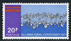 Pakistan 426, MNH. Mohammed Allama Iqbal, poet, philosopher. Verse, 1976