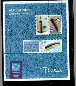 GREECE #2118c  2004 MODERN ART AND THE OLYMPICS   MINT VF NH  O.G M/S