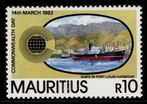 MAURITIUS QEII SG656, 1983 10r port louis harbour, NH MINT.