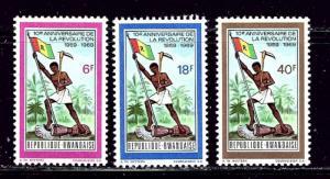 Rwanda 306-08 MNH 1969 set