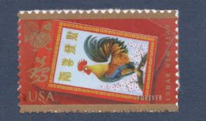 5154 Chinese New Year (Rooster) Single Mint/nh FREE SHIPPING