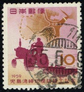 Japan #663 Completion of Kojima Bay Project; Used (2Stars)