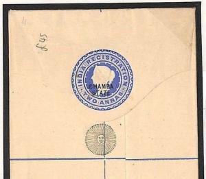 V237 INDIAN STATES CHAMBA Unused Registered Postal Stationery [Samwells-covers]
