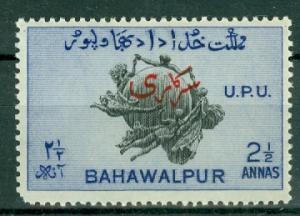 Pakistan - Bahawalpur - Scott O28 MNH
