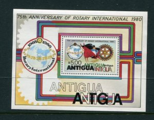 Antigua MNH S/S 883 75th Anniversary Rotary International 1980