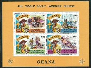 1976 Boy Scouts Ghana 14th World Jamboree ovpt SS Interphil