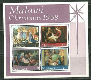 Malawi MNH S/S 94A Christmas 1968