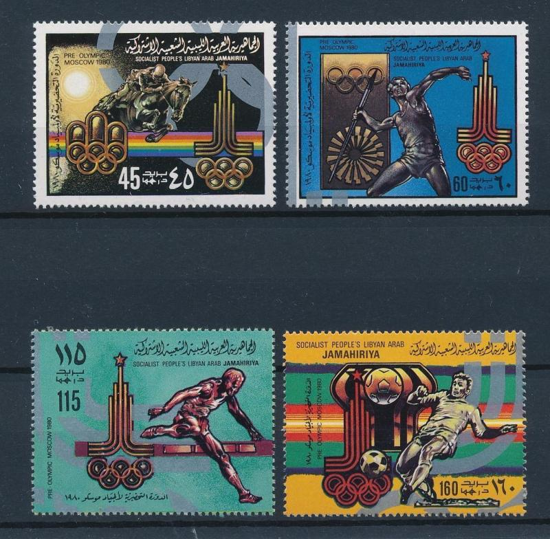 [44589] Libya 1979 Olympic games Football Athletics with silver stripes MNH