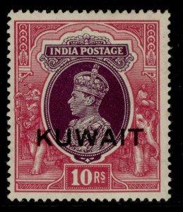 KUWAIT GVI SG50, 10r purple & claret, M MINT. Cat £85.