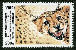 Wild Cats: Cheetah. 1998 Cambodia, Scott #1782. Free WW S/H