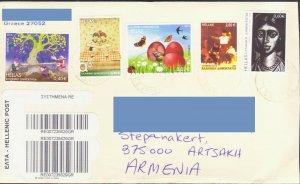 GREECE NICE REGISTERED LETTER COVER TO NAGORNO KARABAKH ARMENIA R15154