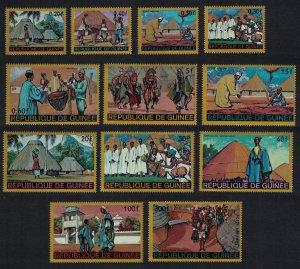 Guinea Regional Costumes and Habitat 12v SG#632-643