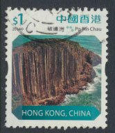 Hong Kong SG 1880  SC# 1654 Po Pin Chau Used  see  scan