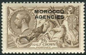 MOROCCO AGENCIES-1914-31 2/6 Chocolate-Brown.  A lightly mounted mint  Sg 53