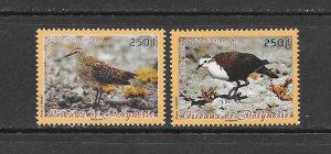 BIRDS - FRENCH POLYNESIA #920-21   MNH