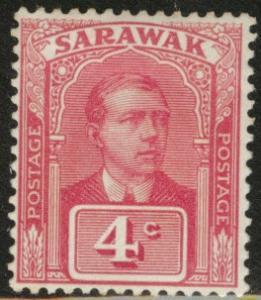 SARAWAK Scott 55 MH* 1918 no watermark CV $4.50