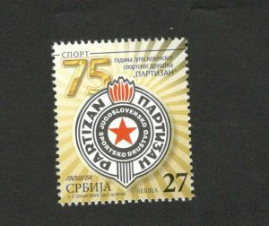 Serbia - MNH STAMP-75 ANNIVERSARY OF YUGOSLAV SPORT ASSOCIATION PARTIZAN-2020.