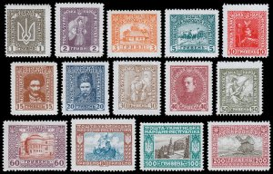 Ukraine Unissued (1920-21) Mint LH VF Complete Set W