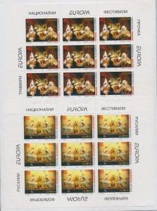 Makedonie stamp Europa CEPT minisheet set MNH 1998 Mi 128-129 WS162000