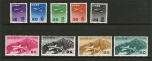 Japan 1951 Aimail C25-29,33,34,36,38 MH