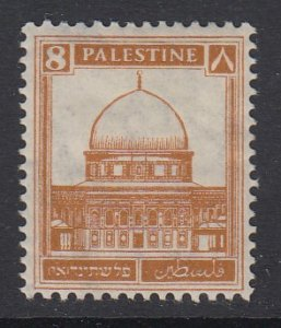 Palestine Sc 71, MHR