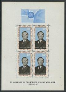 Mauritania 1968 Konrad Adenauer S/S Sc# C71a NH