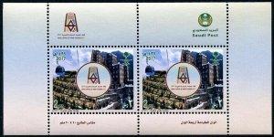 HERRICKSTAMP SAUDI ARABIA Scott Unlisted Abha Islamic Capital S/S