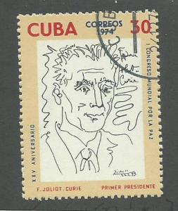 1974 Cuba Scott Catalog Number 1945 Used