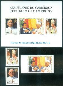 CAMEROON : 1985. Scott #784-86, 86a Pope's Visit. Imperf set + S/S. Very Scarce.