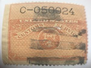 United States US Customs Service Stamp