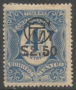 MEXICO 605 MOG N569
