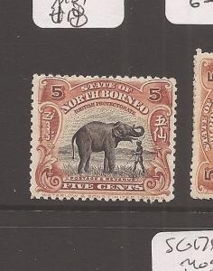 North Borneo 5c Elephant SG 165 MOG (6dca)