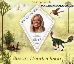 PREHISTORIC ANIMALS Susan Hendrickson s/s Perforated Mint (NH) #2