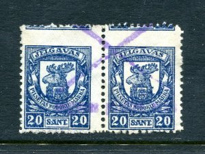x410 - LATVIA Jelgava 1930s Municipal REVENUE Stamps Pair with Perf Shift