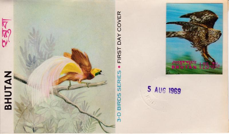 Bhutan 1969 Imperf. Litho 3D Bird Series 1.25nu Hawk First Day Cover