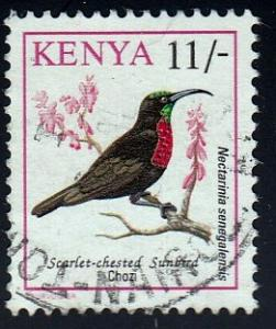 Kenya #605 used, Scarlet-Chested Sunbird issued in 1993.PM