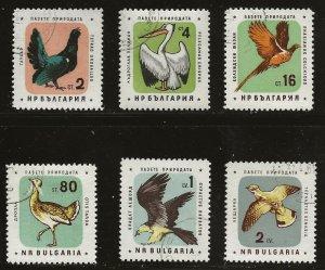 Bulgaria (1961)  - Scott # 1149 - 1154,   Used