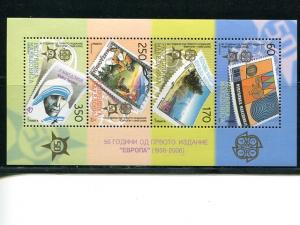 Macedonia 2005  Europa mini sheet   Mint VF NH