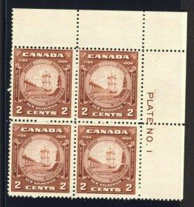 4x MNH Canada Stamps Plate block No.1 #210-2c N.B. Seal MNH F/VF CV = $60.00