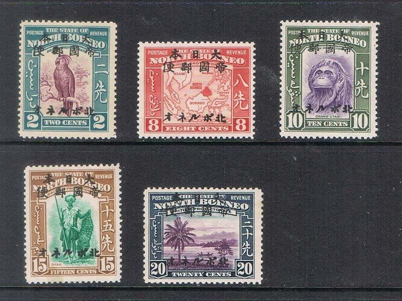 North Borneo Japanese Occupation 1944 Sc N17,21-23,25 MNH