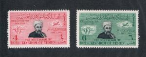 Yemen 1949 Kingdom of Yemen MH Postal Union Perf (Y0071)